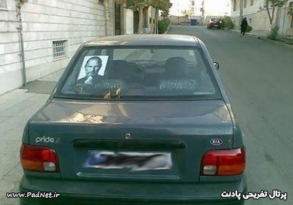 مردم اپل دوست ایران!